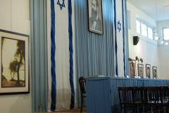 Sala Niepodległości Tel Aviv
