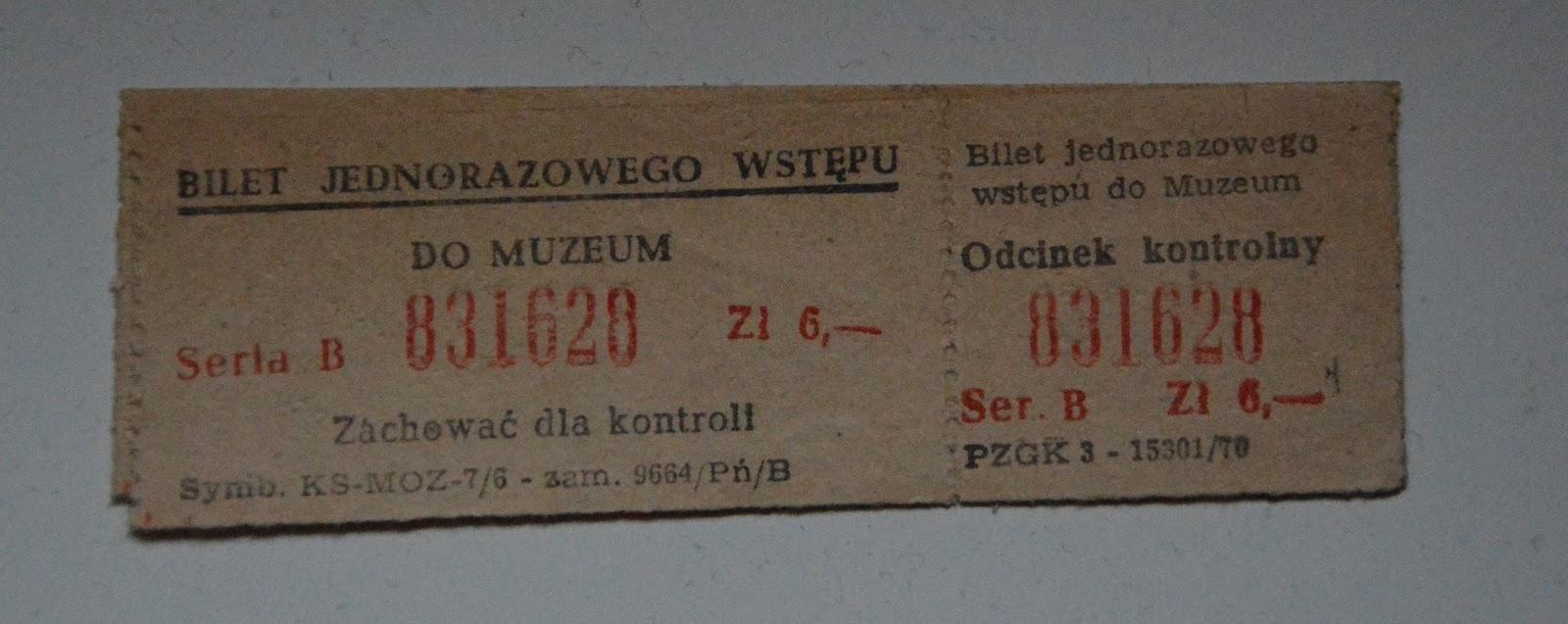 skansen w Sanoku, stary bilet wstępu