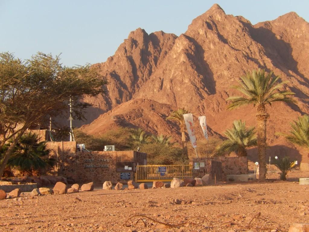 Timna Park – od starożytnych kopalni do współczesnych falafeli Co koniecznie zwiedzić w Izraelu IZRAEL