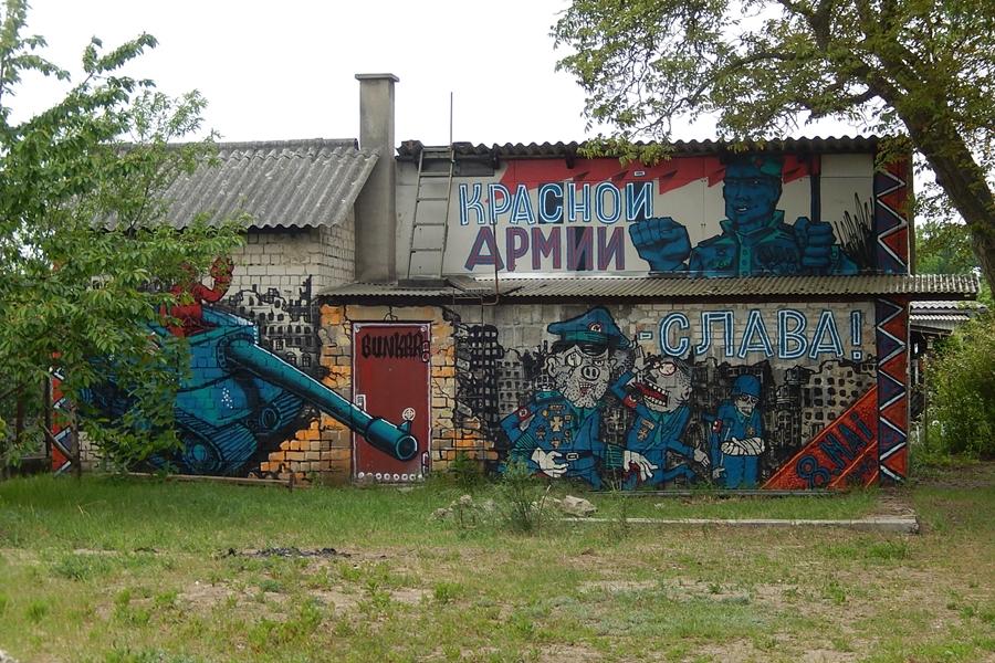 Parki i pałace Berlina i Poczdamu z listy UNESCO czyli Mur Berliński 2