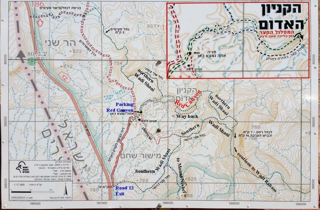 Czerwony Kanion Izrael mapa