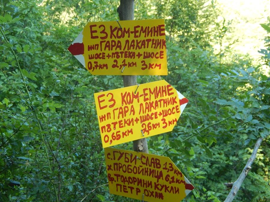 oznakowanie szlaku Kom - Emine