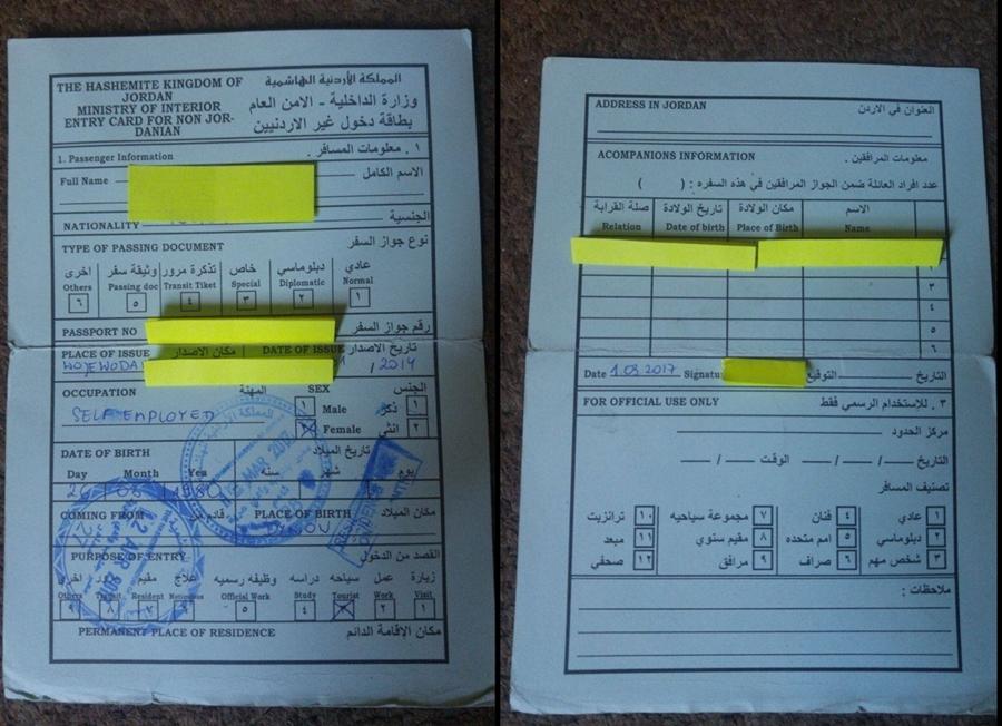 wiza do Jordanii, formularz