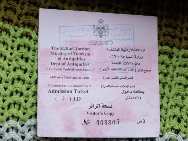 bilet Jordania zamki