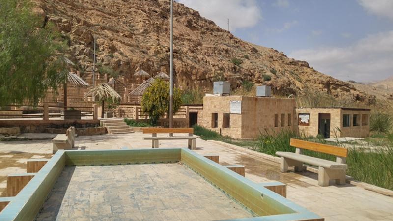 gorące źródła Jordania