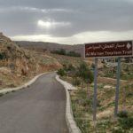Czy w Jordanii jest bezpiecznie? Autostop w Jordanii