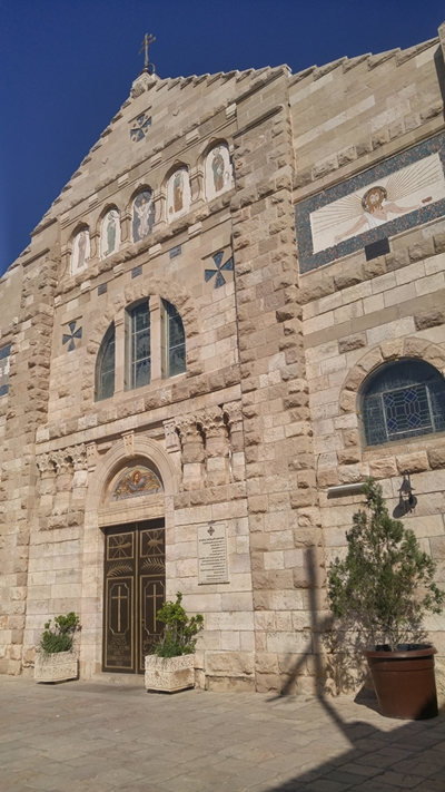 kościół ścięcia Jana Chrzciciela, Madaba, Jordania