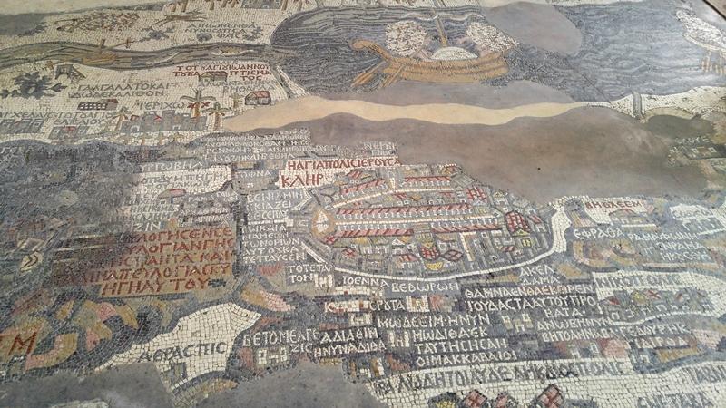 mapa z Madaby, mozaika, Madaba