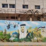 Zamek Adżlun, piwo i rybołówstwo, czyli co potrafią na Bliskim Wschodzie