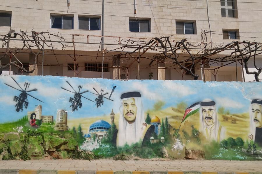 Jordania, graffiti