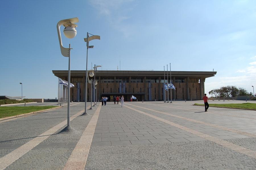 budynek Knesetu w Jerozolimie, Izrael