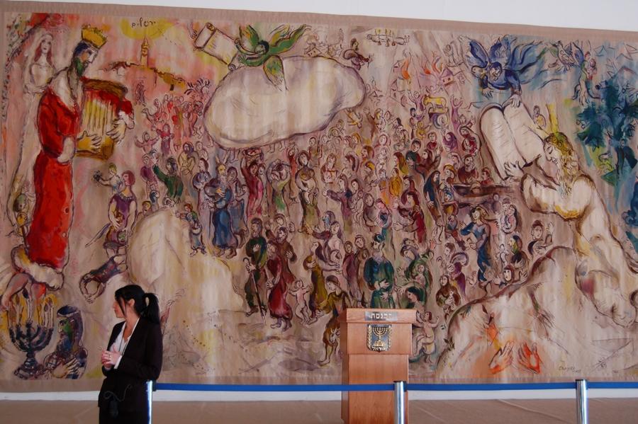 Kneset i Marc Chagall w Izraelu – zwiedzanie parlamentu izraelskiego