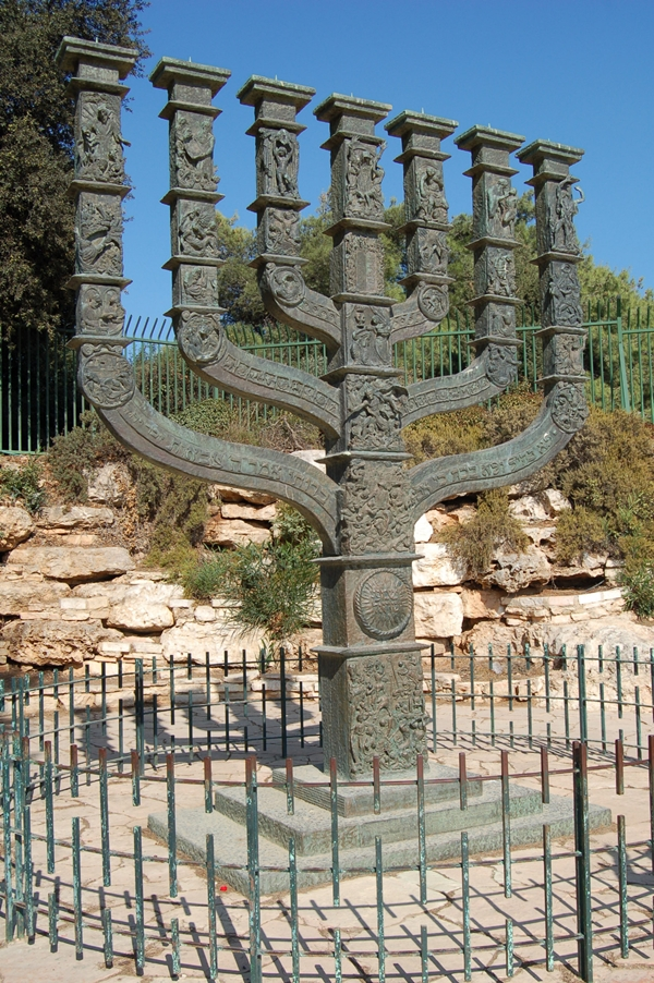 menora, rzeźba przed Knesetem, Jerozolima