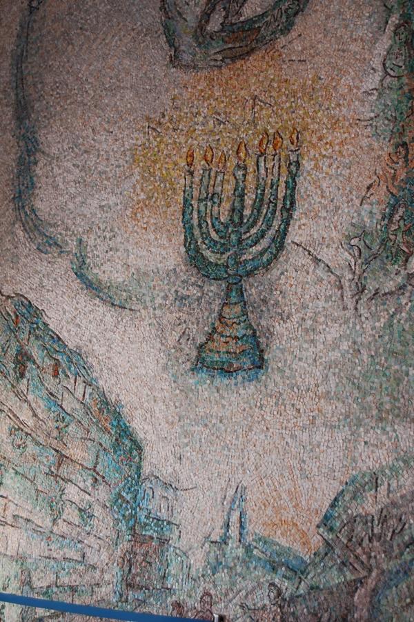 Chagall, mozaika, Kneset, co zobaczyć w Jerozolimie