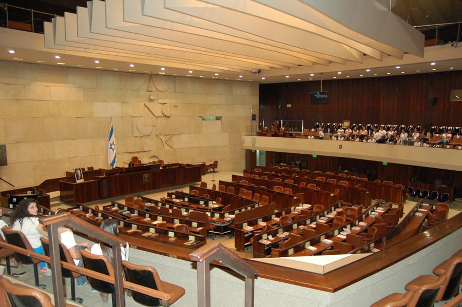sala plenarna, parlament izraelski, Jerozolima, Izrael