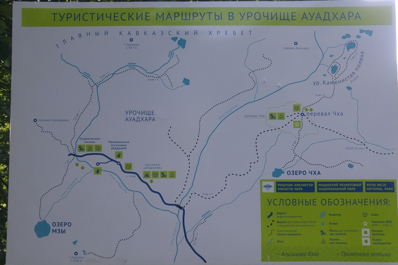 tablica z mapą szlaków, Reliktowy Park Narodowy Rica, Abchazja, Kaukaz