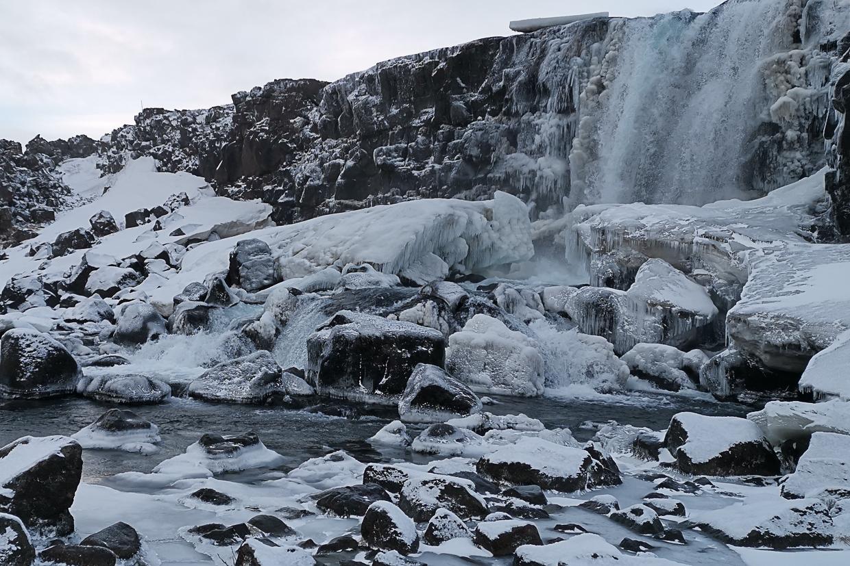 wodospad Oxarafoss w Parku Narodowym Thingvellir na Islandii
